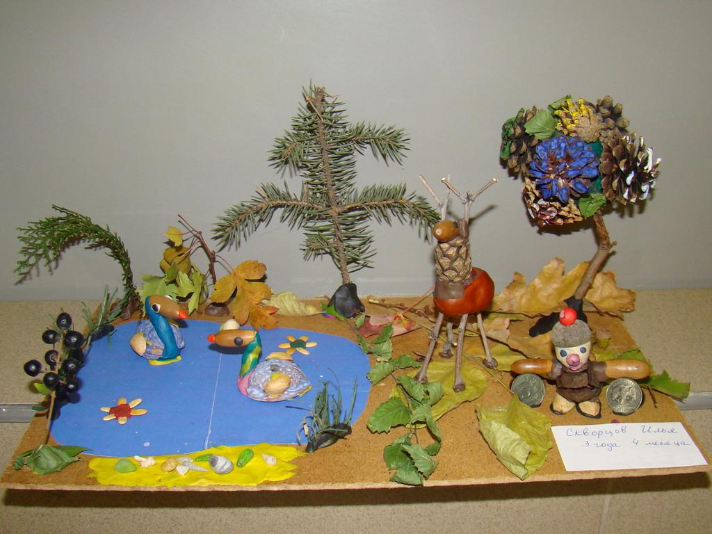 Поделки на тему лес в садик