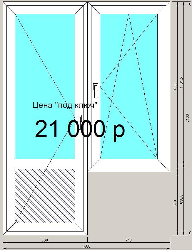 Фото 2925478. балконный блок под ключ 21000. фотоальбом учас.
