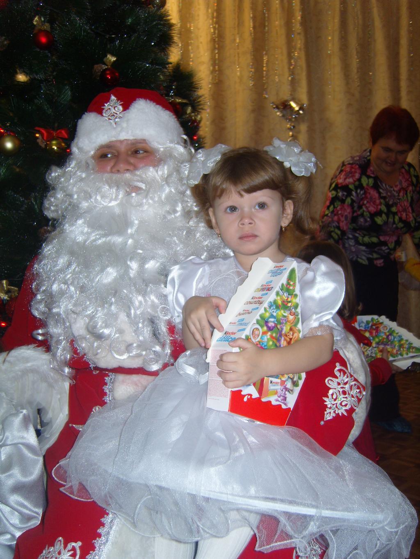 Подарки чтобы принес дед мороз