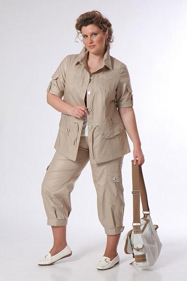 Одежда Для Полных Ленинский 123