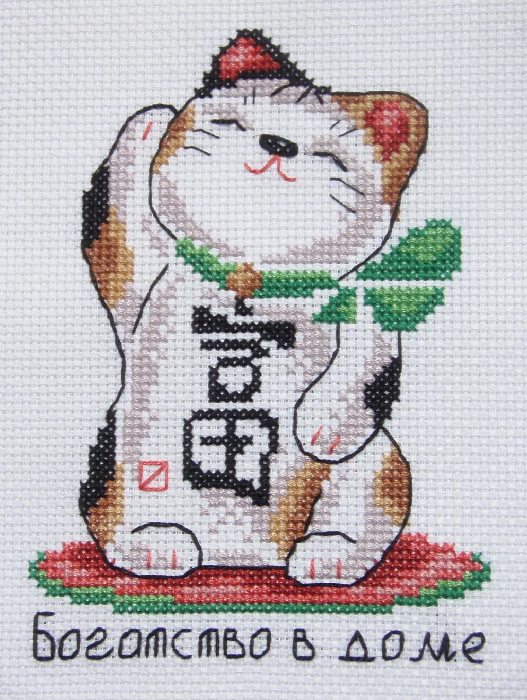 Китайские кошки вышивка