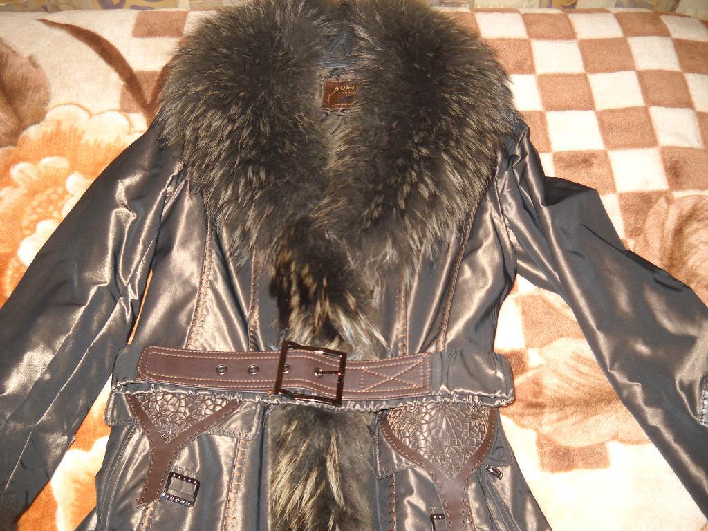 Верхняя Одежда Дешево