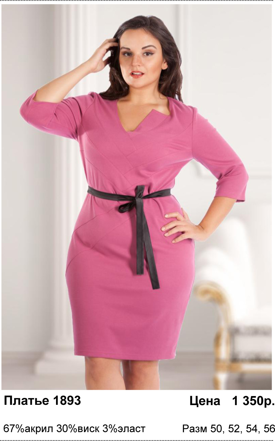 Элис женская одежда официальный сайт с доставкой