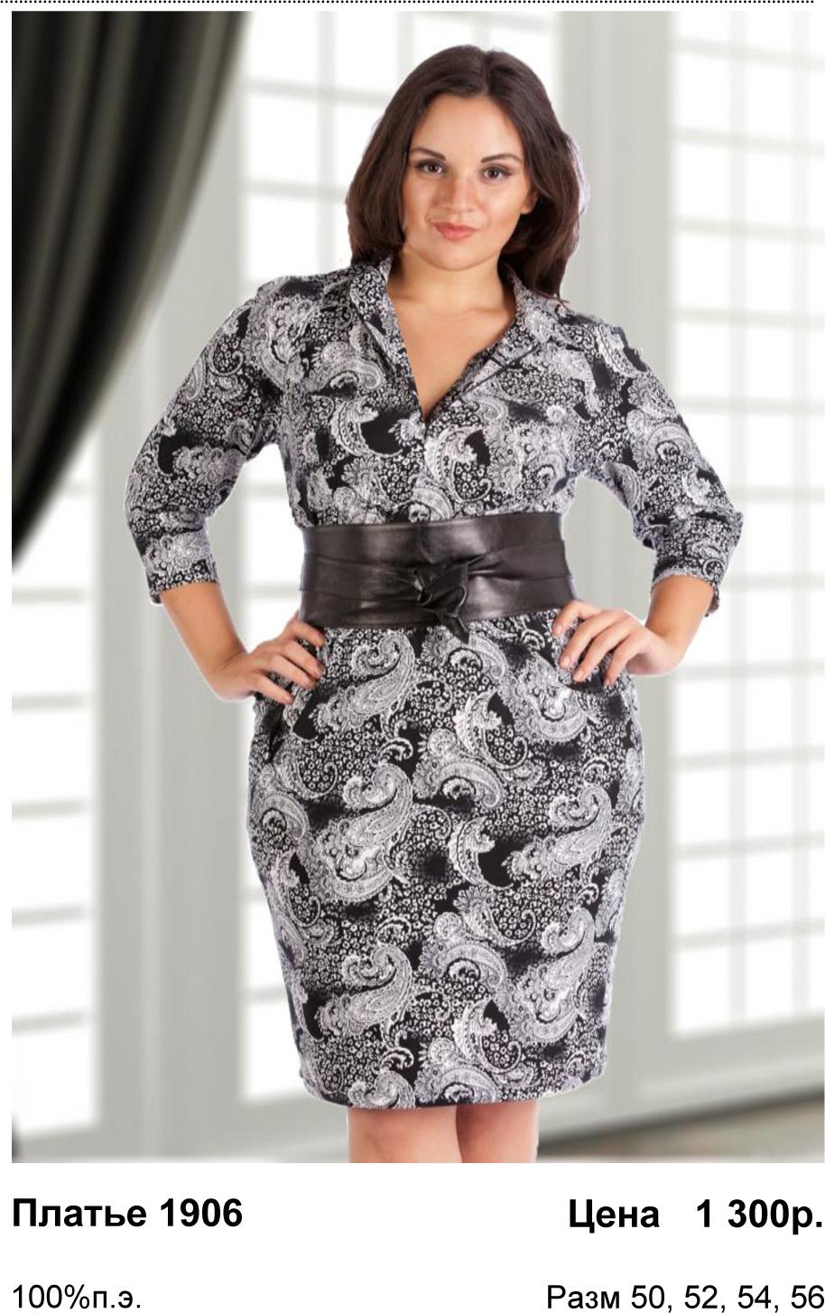 Buono Женская Одежда