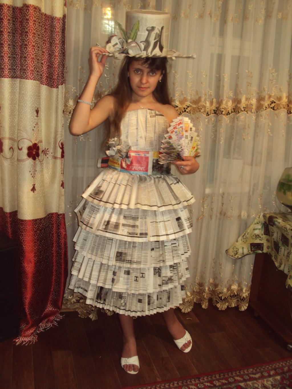 Платья для конкурса из газет и защита его на конкурсе