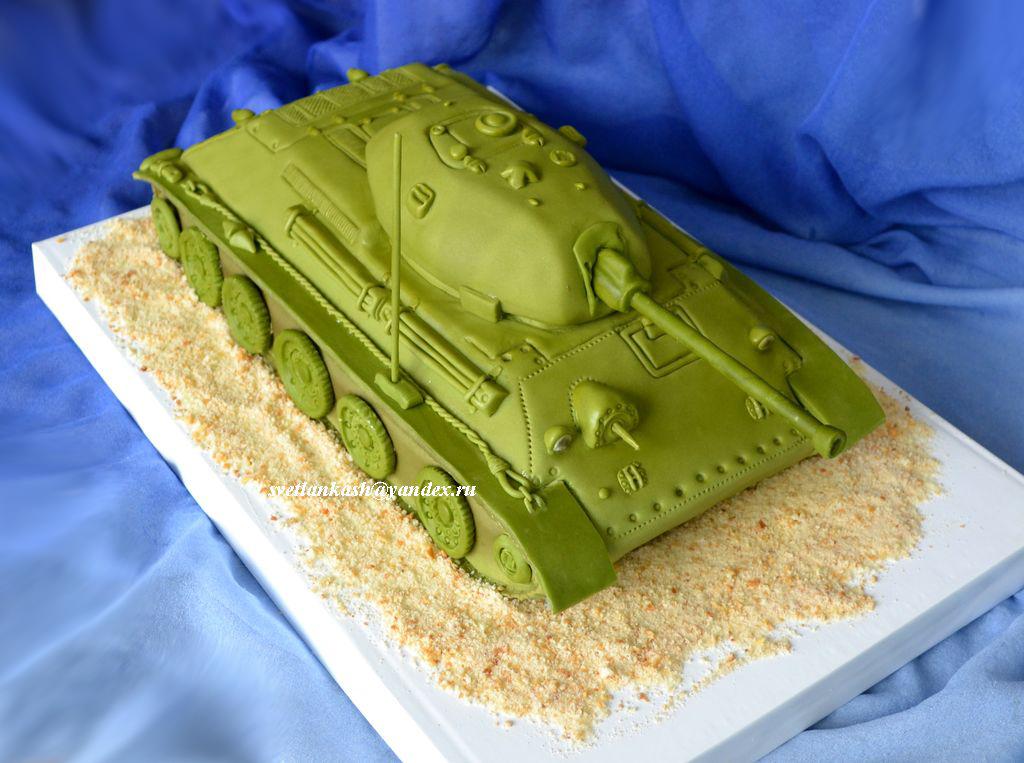 Танк в виде торта