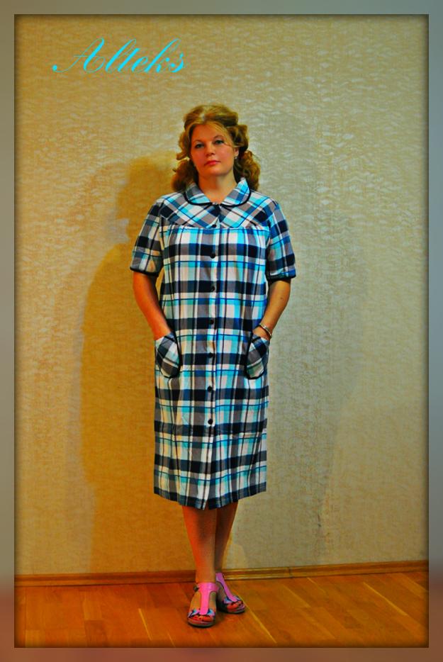 Домашняя Одежда Оптом В Москве