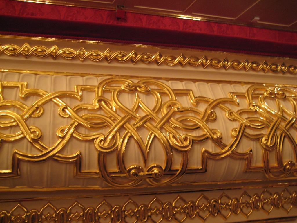 Узоры из папье-маше, покрытые сусальным золотом. Большой театр
