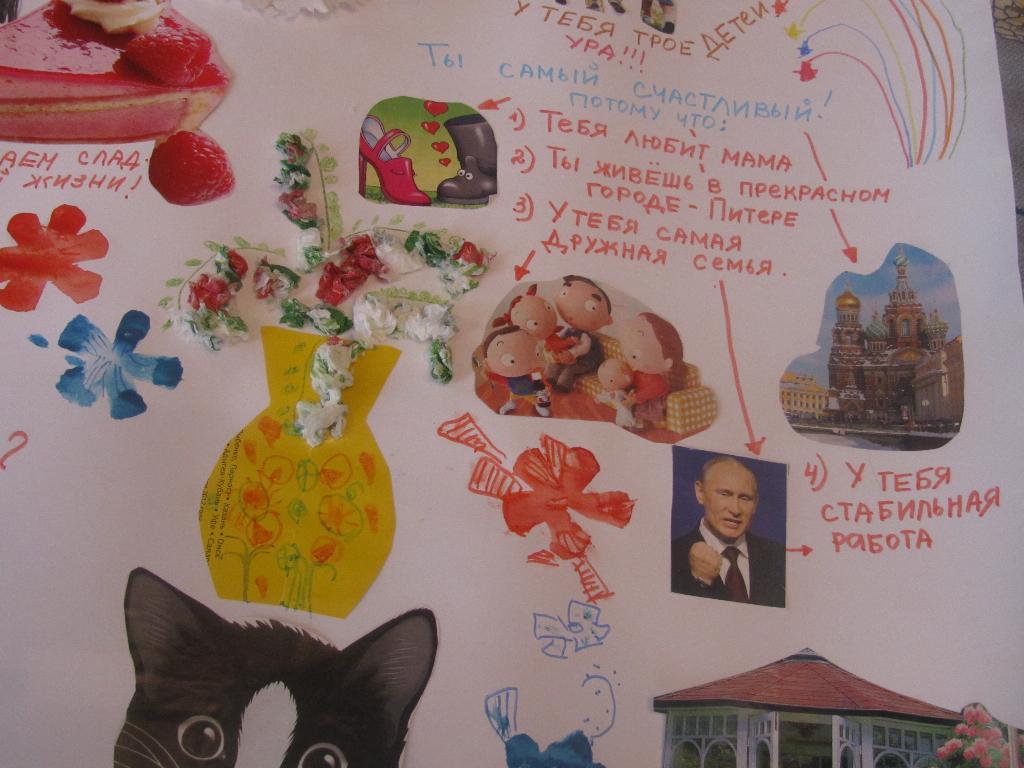 Плакаты на день рождения отца