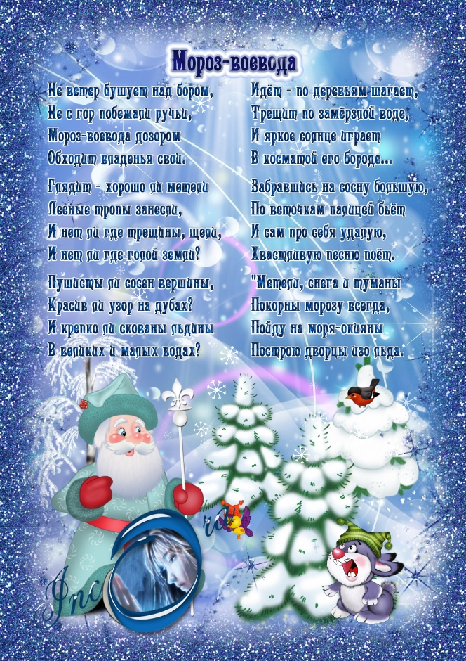 Лучшее стихотворение о новом годе