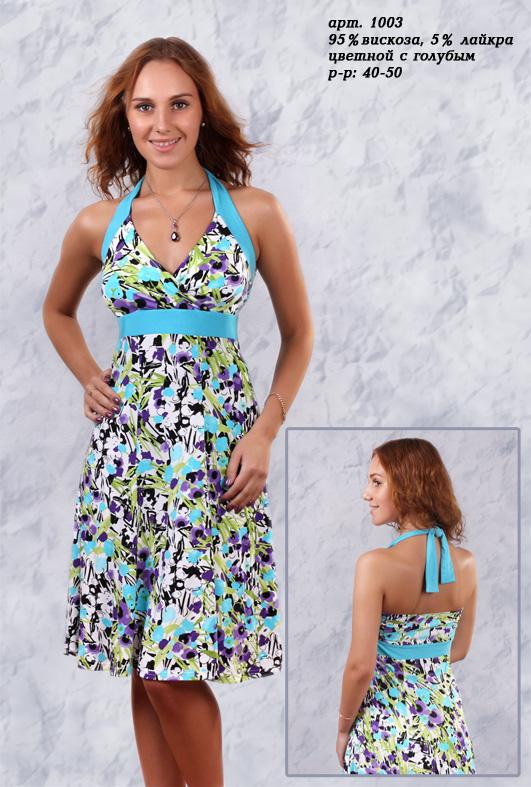Фасоны сарафанов для женщин лето