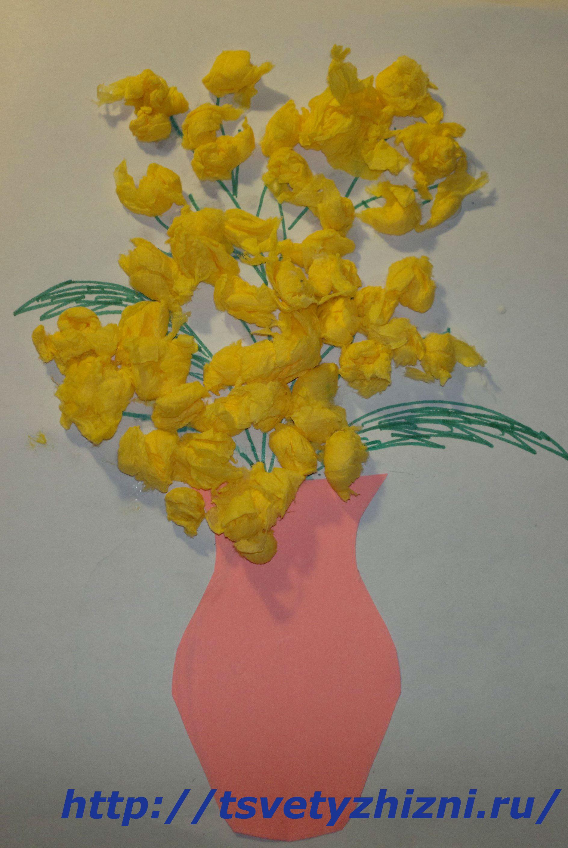 Сделать мимозу цветок своими руками