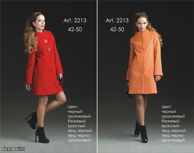 Кларис Одежда Интернет Магазин