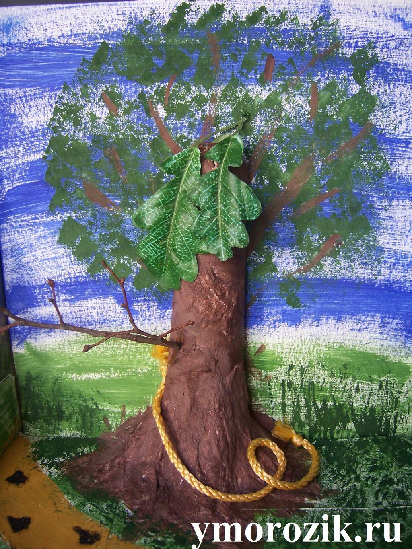 У лукоморья дуб зеленый своими руками