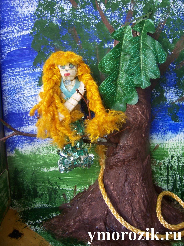 Сделать русалку из лукоморья на дуб для сада