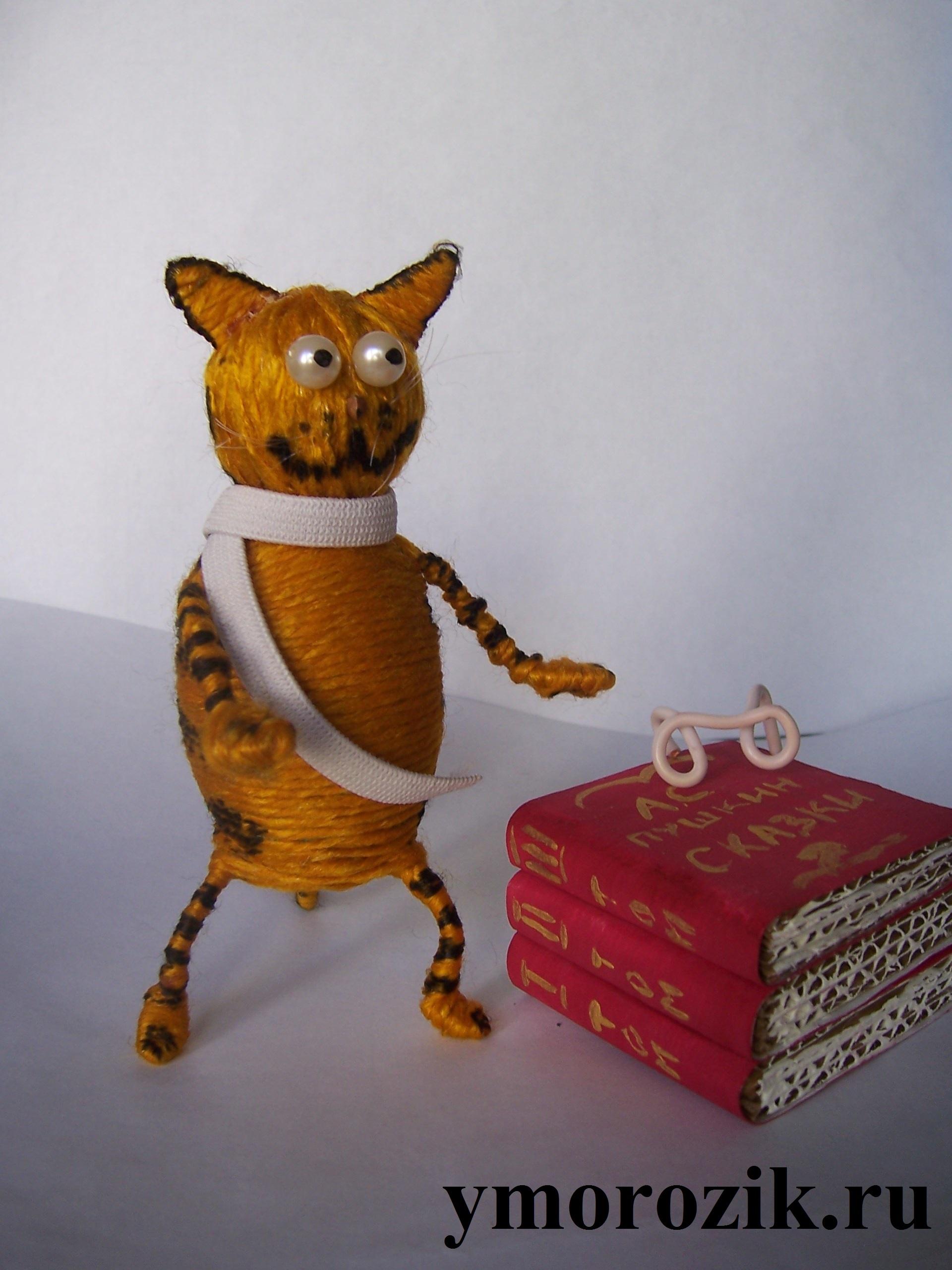 Кот ученый своими руками