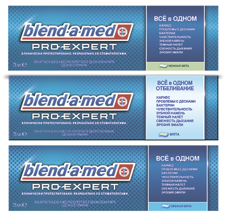 Blend-a-Med Pro-Expert ВСЁ В ОДНОМ