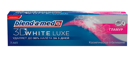 Blend a-med 3D White Luxe Гламур