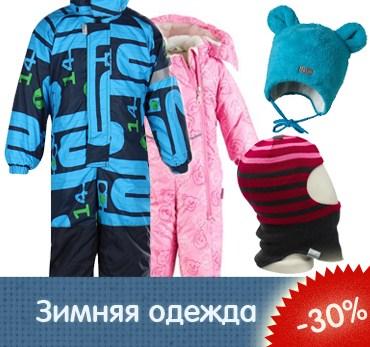 детскaя одеждa оптом фрaнция