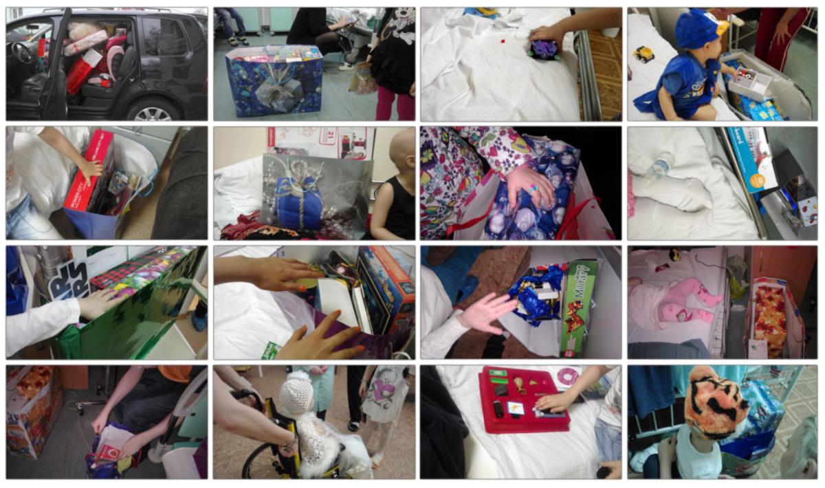 Добрянская районная больница пермского края