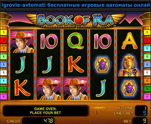 Секреты игры игровые автоматы в контакте вулкан игровые автоматы на деньги