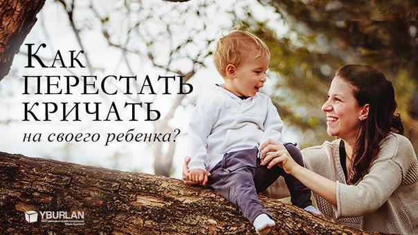 сейчас оказывают ору на детей матом и Святого Валентина радостное