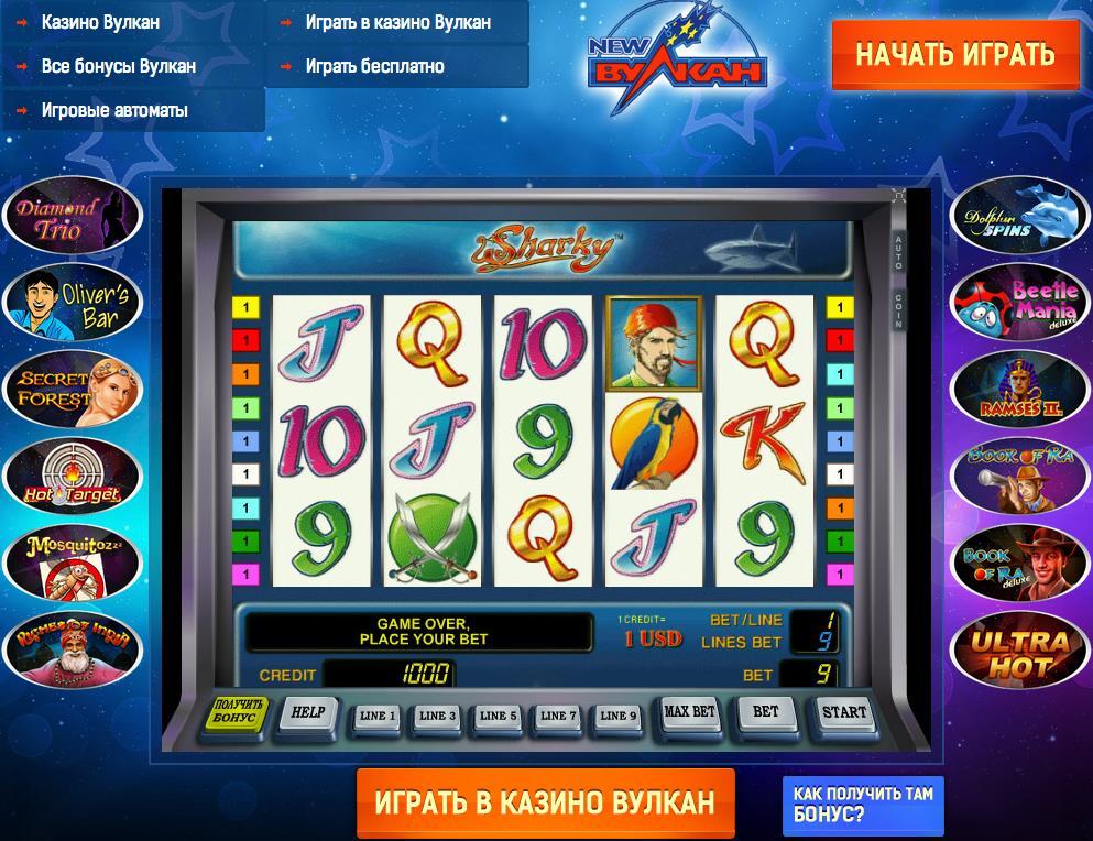 virtualnoe-kazino-avtomati-i