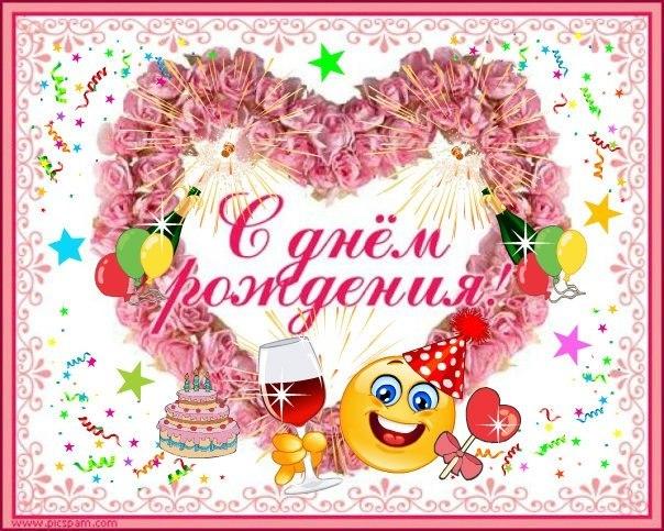 Поздравления с днем рождения племянницу маленькую в