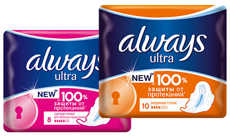 Always Ultra