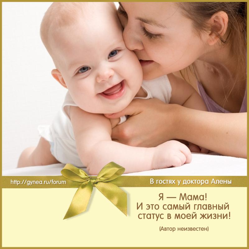 Статусы про маму о любви к маме статус о любимой маме