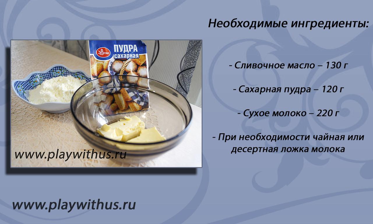 Домашние конфеты для детей рецепт 160