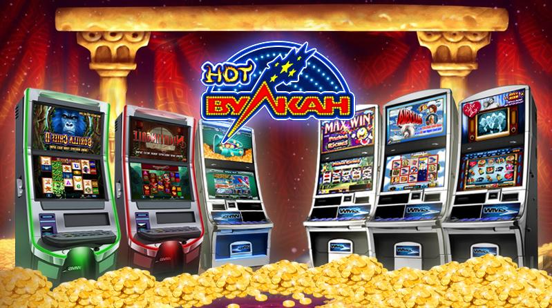 Игровые автоматы по инету азартные игровые автоматы в частном казино golden star