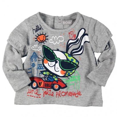 Детская Одежда Интернет Магазин Челябинск