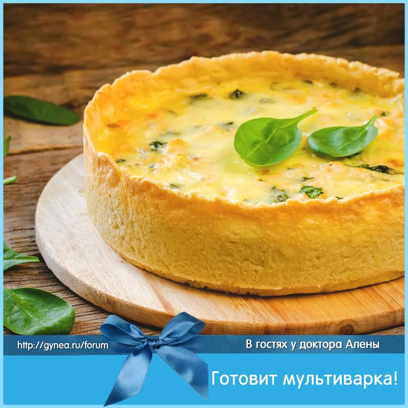 Рецепт пирог в мультиварке сырный