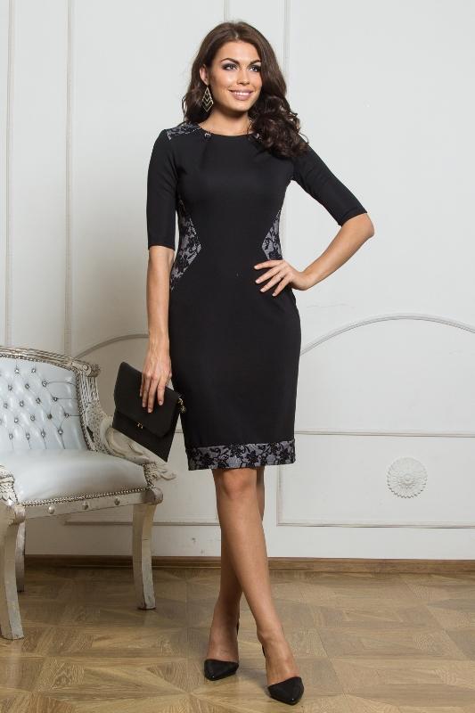 Интернет Магазин Женской Одежды Пани Доставка