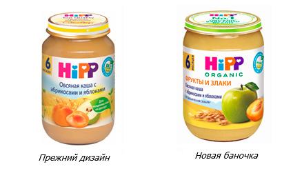 HiPP органическое детское питание