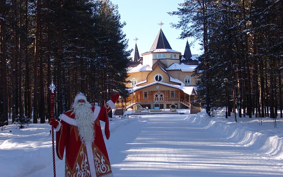 Главный Дед Мороз