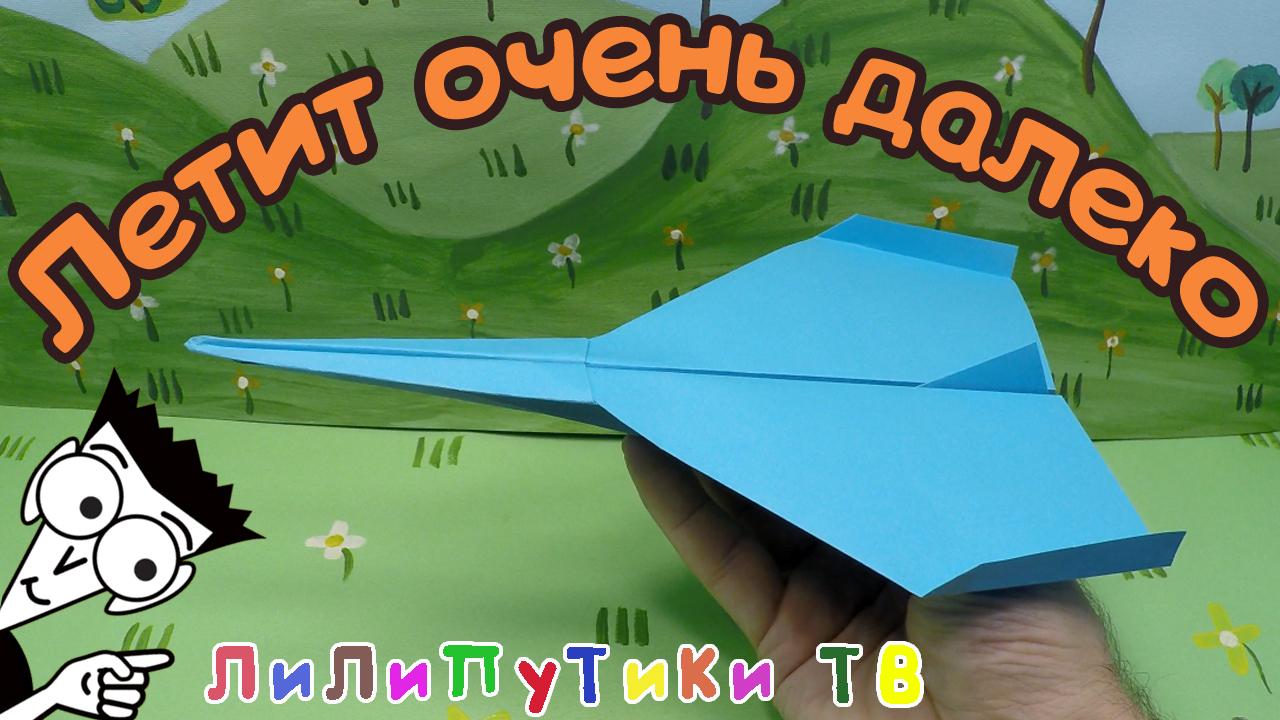 Оригами книга видео