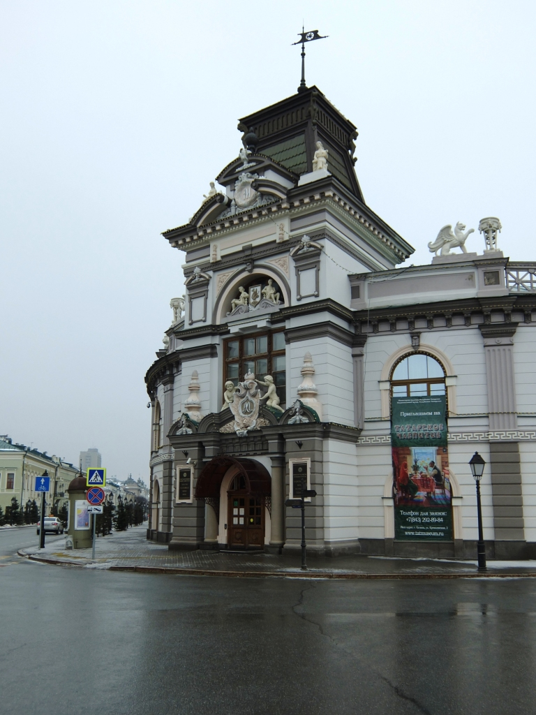 Национальный музей республики Татарстан. Казань