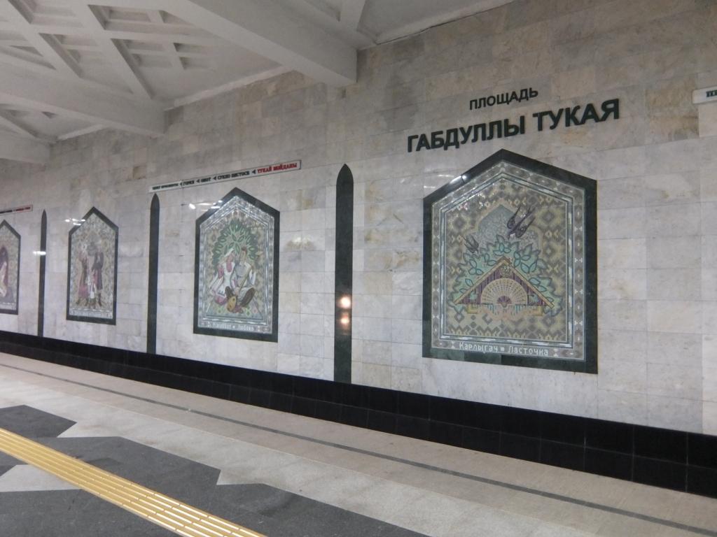 Интерьер станции метро Площаль Габдуллы Тукая. Казань