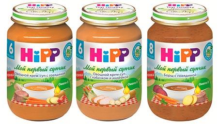 Новые вкусы супов HiPP для малышей