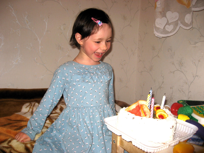 4 годика. Поздравление с Днем Рождения