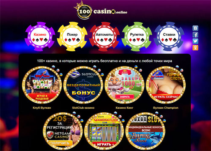 Casino online 100 entertainment at the tulalip casino in wa