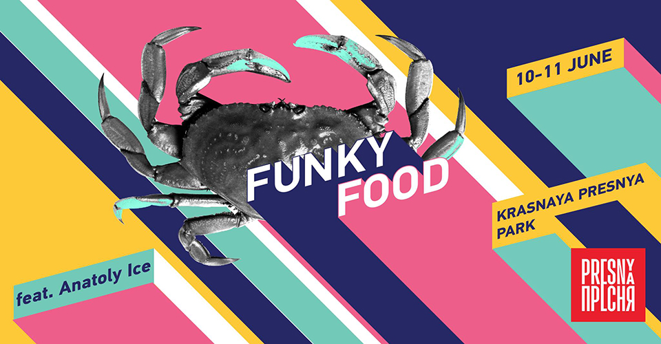 FUNKY FOOD