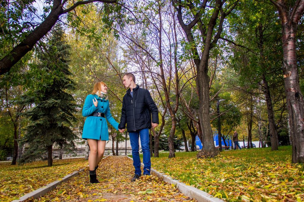 осень ,романтика. Краски осени