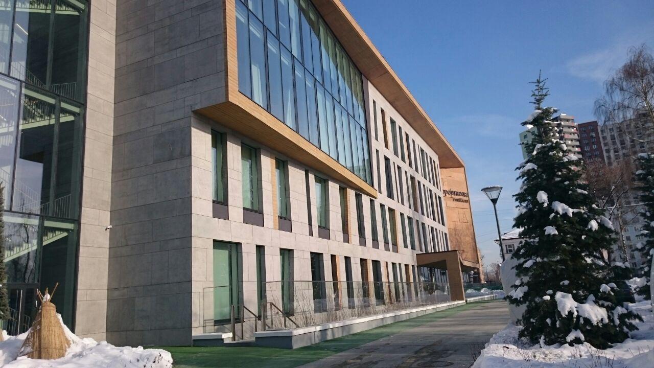 Здание Хорошколы