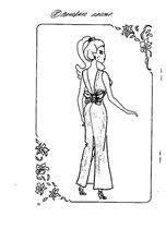 платье невесты для куклы барби выкройки.