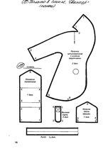 Схемы для построения мебели для Барби. .  Выкройки даны в натуральную величину. .