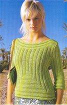 Пуловер С Вырезом Декольте