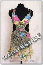 Платье Hand Make